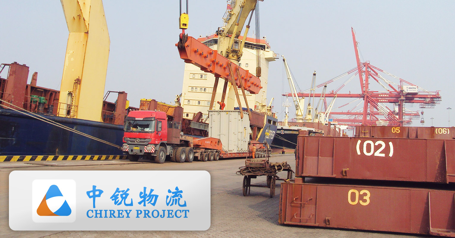 Chirey Projects handled a transformer