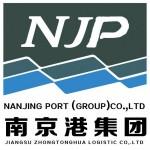 Profile photo of Jiangsu Zhongtonghua Logisticsco., Ltd.