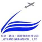Profile photo of LGTRANS (Wuhan) Co.,Ltd.